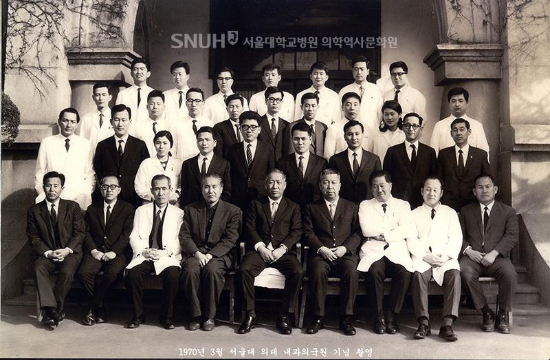 [1970년] 내과 의국원