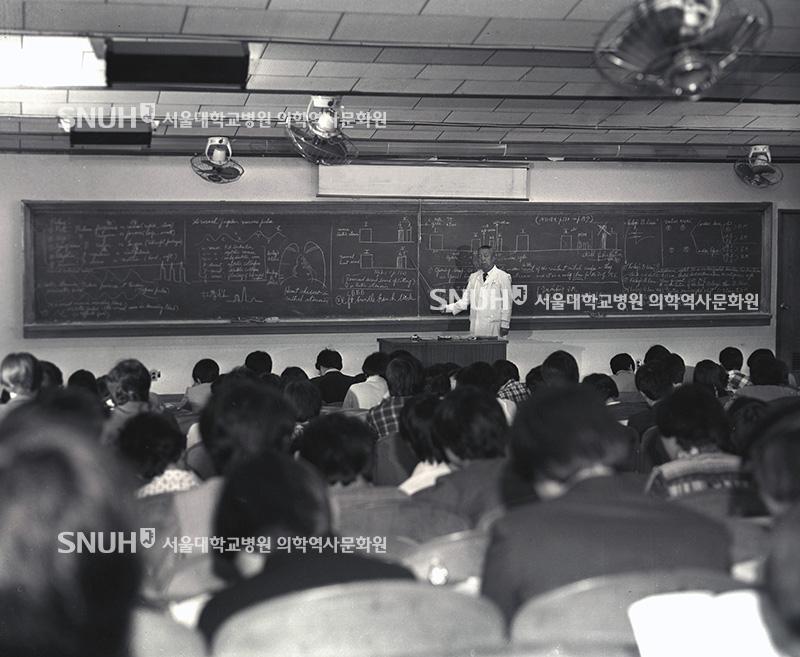 [1975년] 내과 강승호 교수의 강의