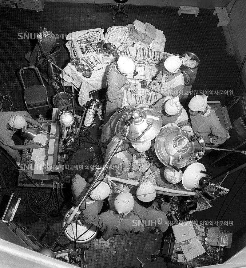 [1975년] 이영균 흉부외과 교수의 개심술