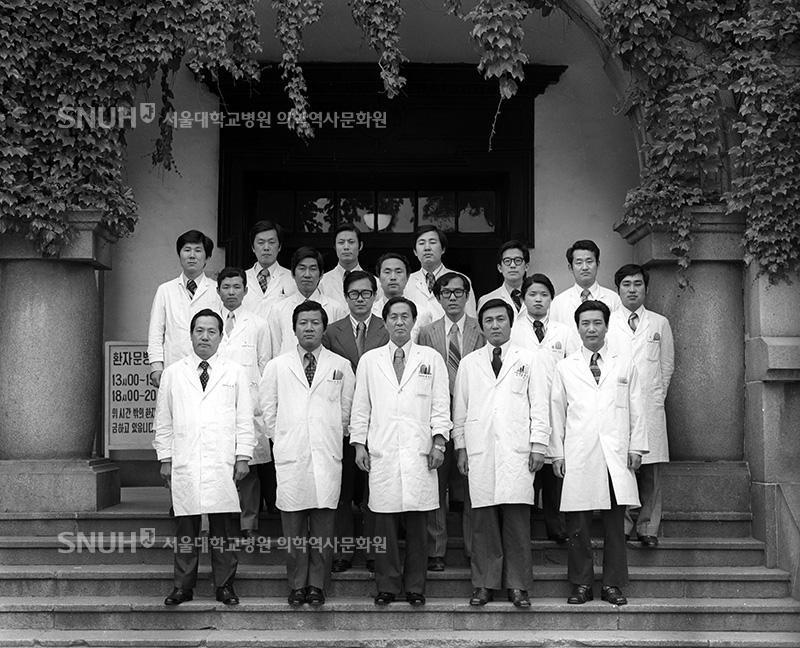 [1975년] 정형외과 의국원